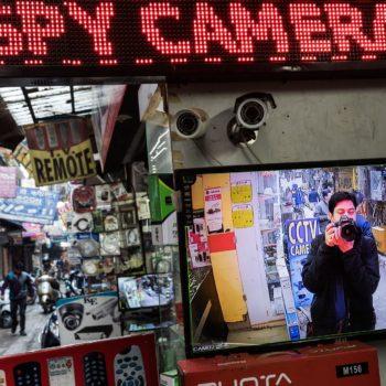Spy Camera Store
